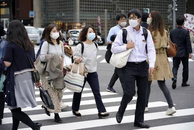 [코로나19] 일본, 사상 최초 일일 확진자 2560명...도쿄서만 539명 나와