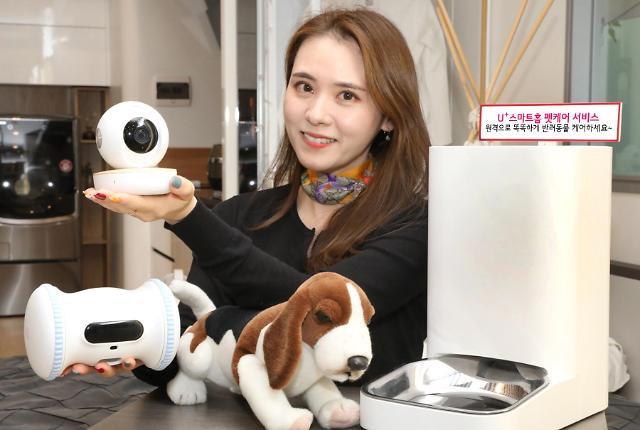 U+스마트홈 간식로봇이 강아지 대신 돌봐준다...LG유플러스, 펫케어 출시