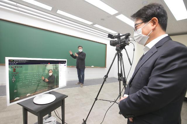KT, 디지털대성과 차세대 비대면 교육 서비스 협력
