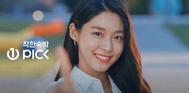 야놀자·여기어때에 반격한다던 원픽…설현 광고까지 올려놓고 감감무소식