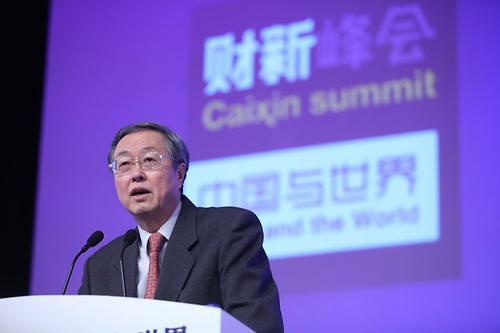 """저우샤오촨 """"習 탄소중립 목표 실현, 유라시아와 협력 필요"""""""