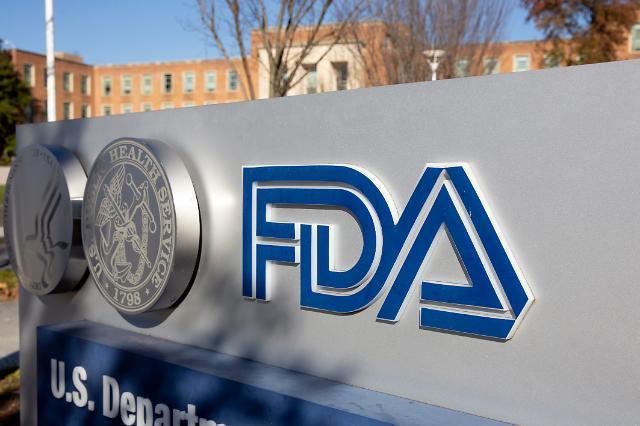 트럼프 극찬한 코로나 치료제, 美 FDA 긴급사용 승인(종합)