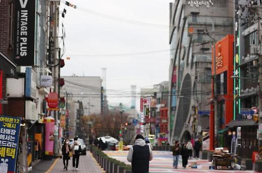 韩国遭第三波疫情 经济反弹期望或受挫