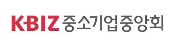 중기중앙회, 수출통제 전략물자 최신동향 설명회 개최