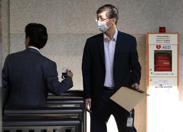 재산 허위신고 김홍걸 의원 오늘 첫 정식재판