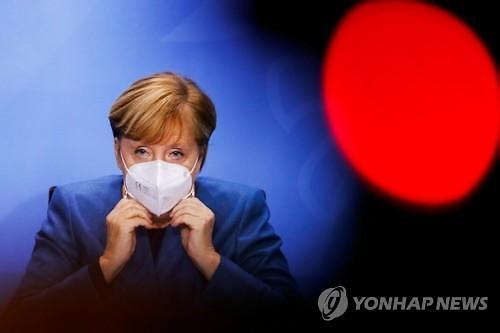 """""""역사적 진일보""""…독일, 여성 임원 의무 할당제 도입"""