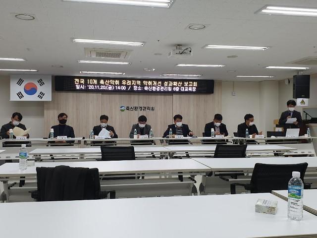 상주시 '축산악취개선 컨설팅' 결과 우수사례로 선정