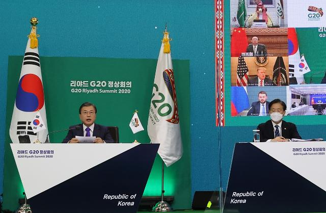 [포토] G20 정상회의서 발언하는 문재인 대통령