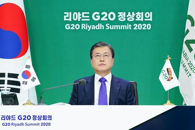文, G20 정상들과 코로나 극복 방안 논의…국가 간 필수 인력이동 제안