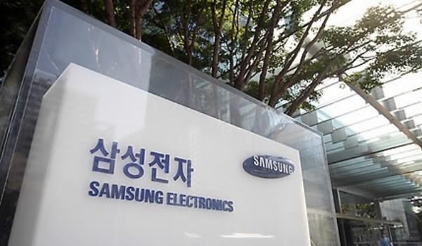 4대그룹 정기인사 시즌 본격 돌입... 안정 속 변화 방점