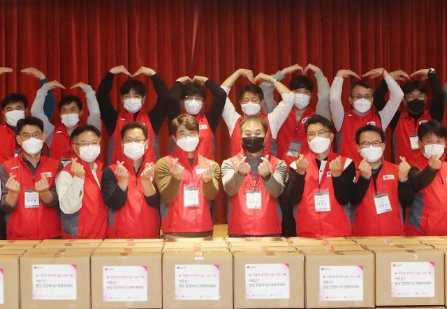 LG유플러스, 협력사와 소외계층 식료품 지원 봉사활동 진행