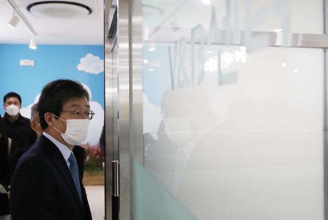 """유승민 """"부동산 난리나도 文 꼭꼭 숨어있어"""""""