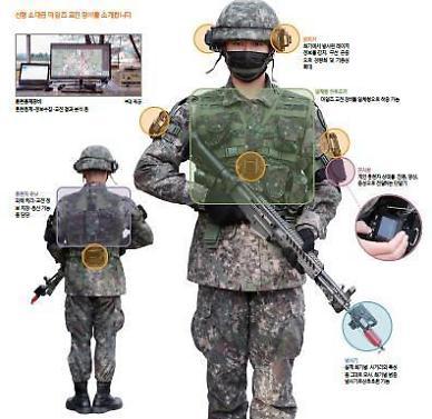 주민 vs 훈련 갈등 줄여줄 新 마일즈 장비 전군 전력화