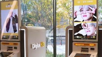 ATM tại Hàn Quốc trải qua quá trình chuyển đổi không thể tránh khỏi do ngân hàng di động