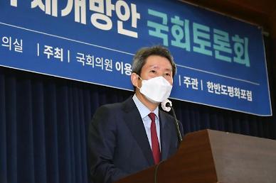 이인영 개성·신의주·나진·선봉 연락소 설치…남북 연락채널 복원 강조