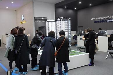 해링턴 플레이스 반월당2차', 24일 특공 청약접수