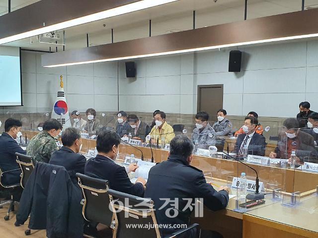 평택시 '2020년도 4분기 통합방위협의회' 개최