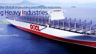 Nhà máy đóng tàu Samsung đảm bảo đơn hàng 2,5 tỷ USD từ một công ty châu Âu giấu tên