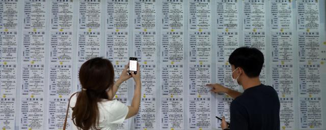 韩近九成求职者称就业形势严峻 占比创五年来新高