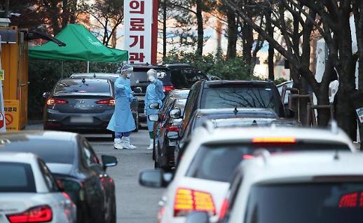 背水一战!首尔市宣布明日起至年底为特别防疫期