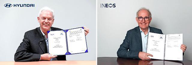 現代自、英国「INEOS」と水素経済協力MOUの締結