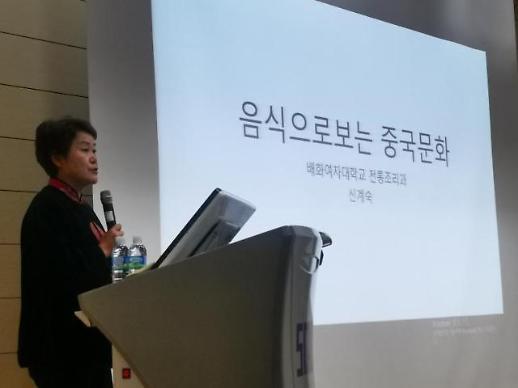 世明大学孔子学院举办中国美食讲座