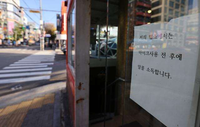 [슬라이드 포토] 거리두기 2단계 준비 들어간 카페·노래방·영화관