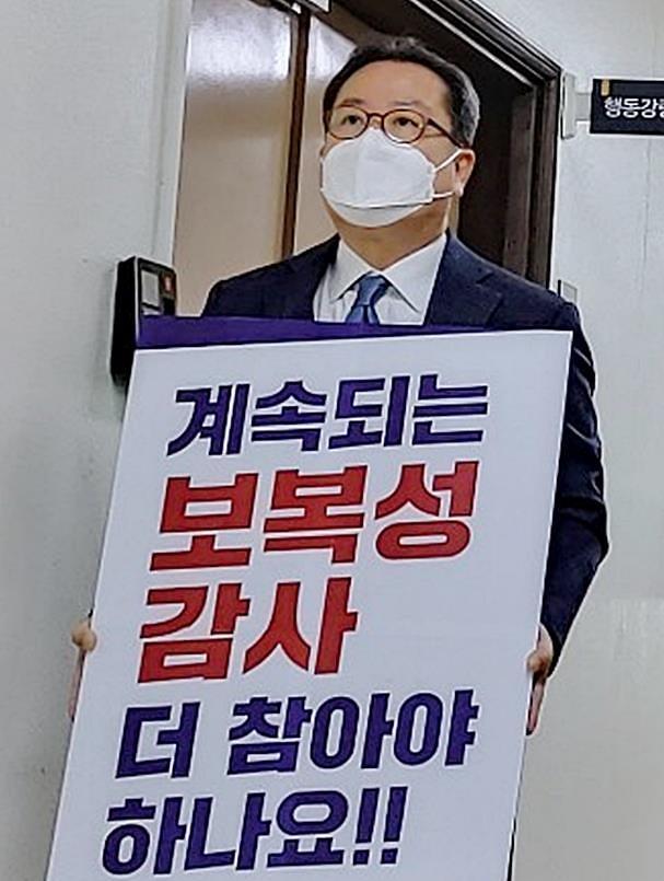 특별감사 남양주 보복 감사 vs 경기도 일반 절차…조기 진정 가능할까?