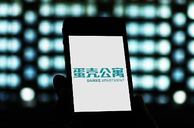 [중국 임대주택 위기] 올해만 44곳 파산 엄동설한 불어닥친 배경
