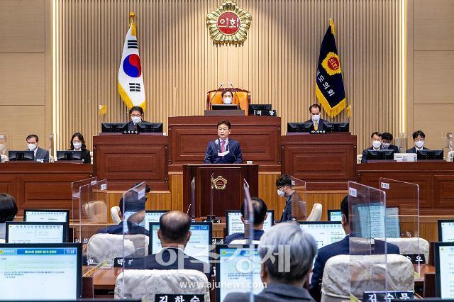 이철우 경북도지사, 내년 예산 편성 10조6548억 원