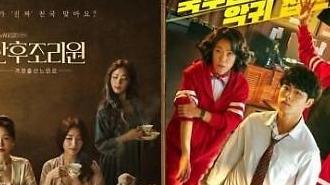 Các đài truyền hình Hàn Quốc lại rơi vào tình trạng báo động do Covid19 tái bùng phát