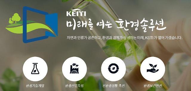 친환경제품 소비 촉진한다더니…KEITI, 암 유발 가능 제품에 친환경 인증