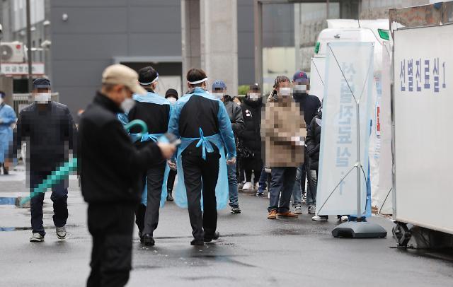 韩国新增349例新冠确诊病例