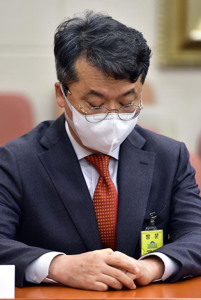 검찰 경쟁사 내부전산망 불법접속 박현종 bhc 회장 불구속 기소
