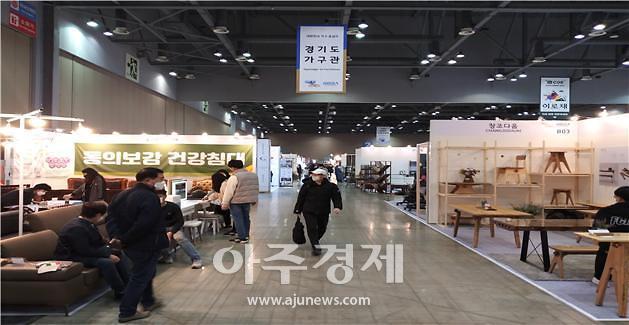 경기도․경과원, '2020 한국 국제가구전(KOFURN)'서 단체관 운영