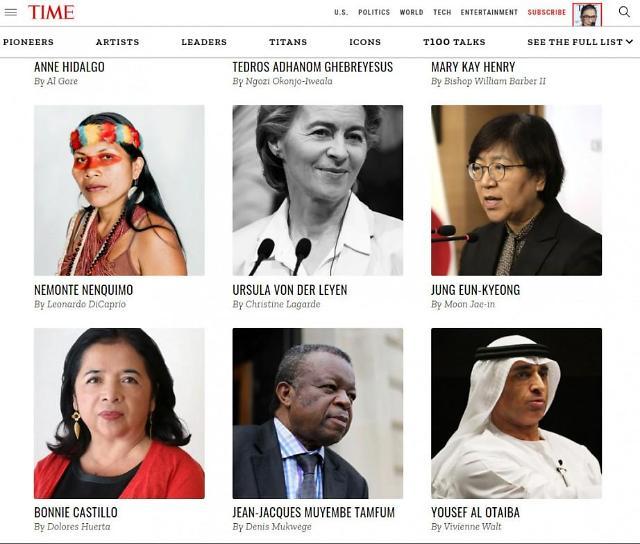 BBC 선정 올해의 여성 100인... 리더십 부문에 韓 정은경 본부장