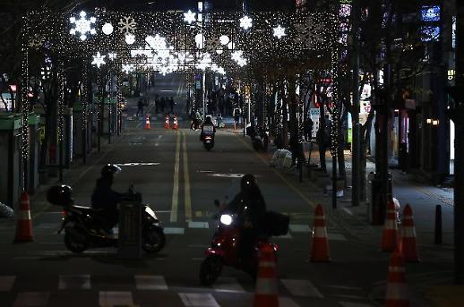 韩国上调防疫响应级别 是否发放灾害补助意见不一