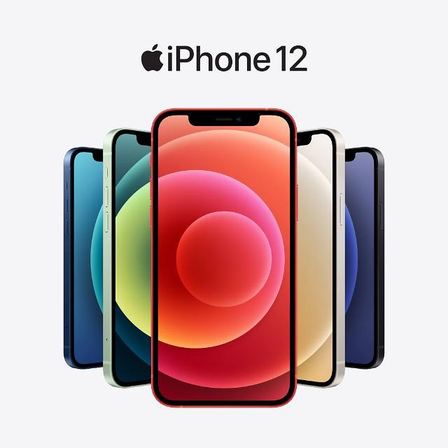 아이폰12 특수에 알뜰폰 업계 함박웃음