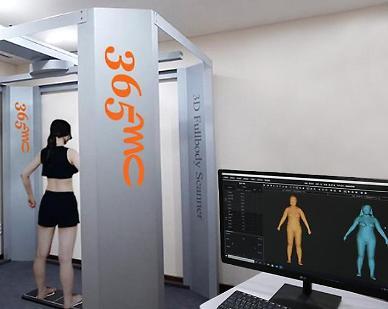부작용은 줄이고 맞춤형 수술은 더 정확하게…365mc, 지방흡입 3D시스템 도입