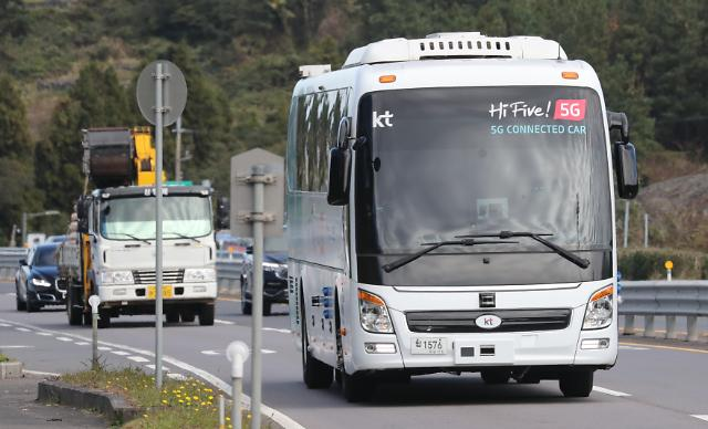 Jeju Island selected to operate test field for autonomous vehicles