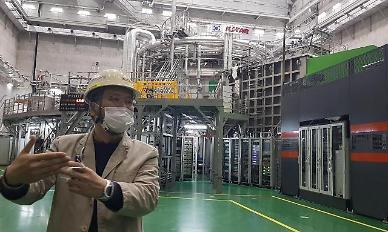 Fusion research tokamak sets new record in super-hot plasma