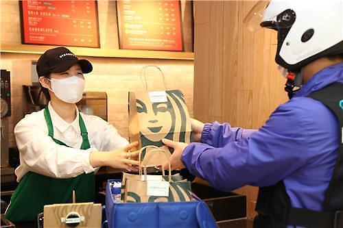 疫情反复韩政府再发堂食禁令 星巴克将推外送服务