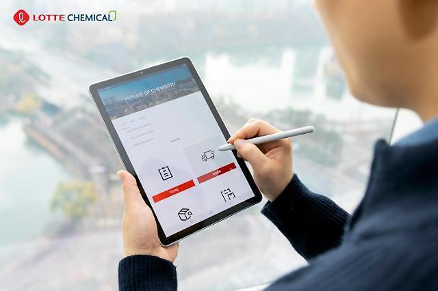 ロッテケミカル、業界初のリアルタイム運送情報提供プラットフォーム「MaaS」稼動