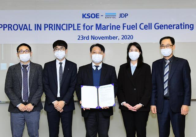 한국조선해양, 연료전지 통한 친환경 선박 개발 추진