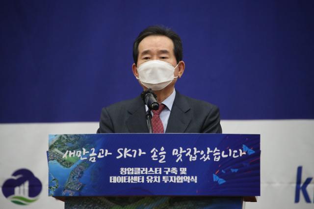 """[전문] 정세균 총리 """"SK 새만금 투자 감사...군산 일자리 창출 기여할 것"""""""