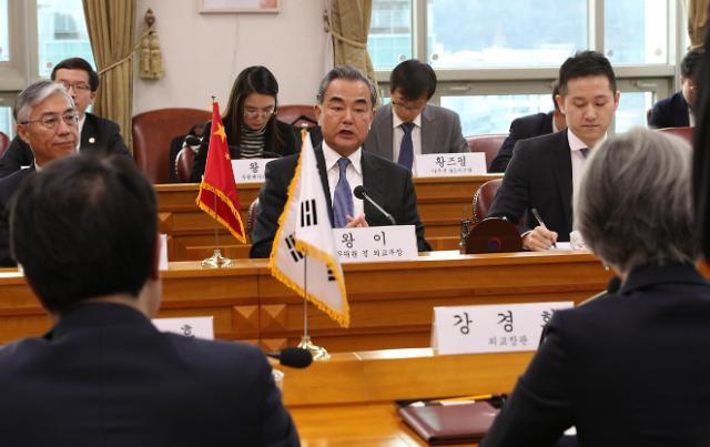 [왕이 방한 미리보기] ①바이든 견제부터 시진핑 방한 논의까지