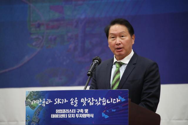 최태원 SK 회장, 새만금에 2.1조원 투자...스타트업 생태계 구축 앞장