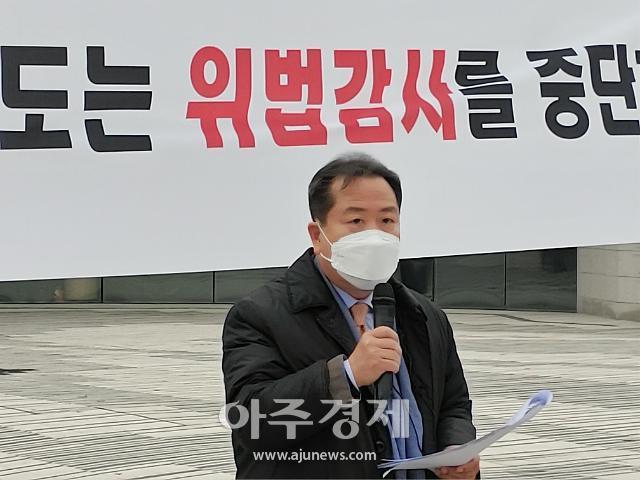 """조광한 남양주시장, """"적법한 절차 정당한 방법 감사 부정하지 않겠다"""""""