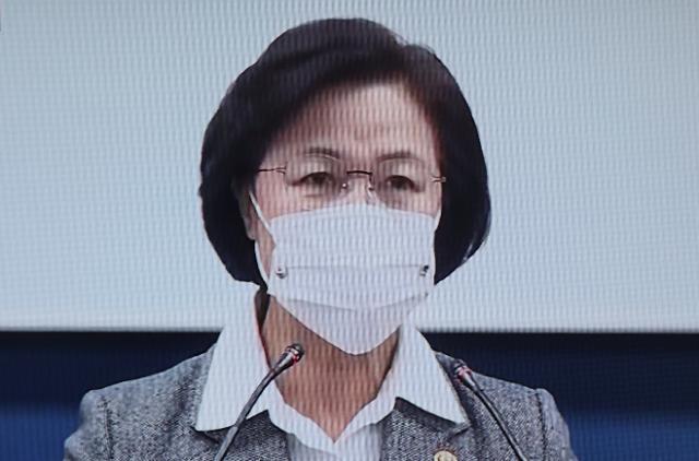 [포토] 추미애 법무장관, 검찰총장 관련 감찰 브리핑