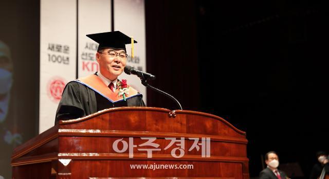 '다시 뜨겁게! 다시 자랑스럽게!' 제19대 경북대 홍원화 총장 취임
